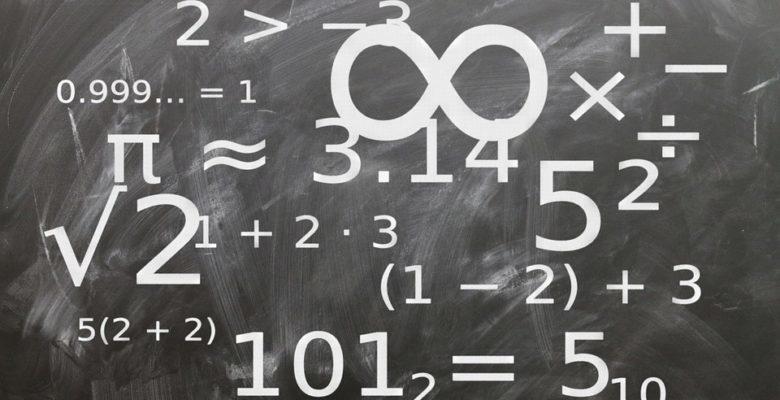 Matematik İle İlgili Sözler