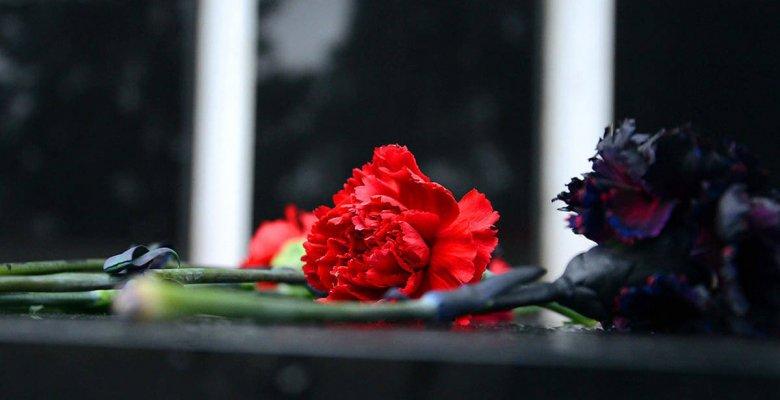 20 Ocak Katliamı Anma Mesajları