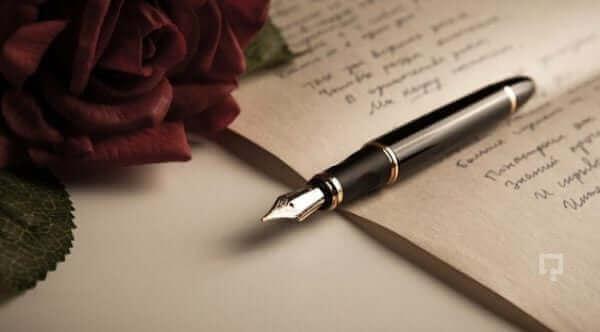 Şiir ile İlgili Sözler