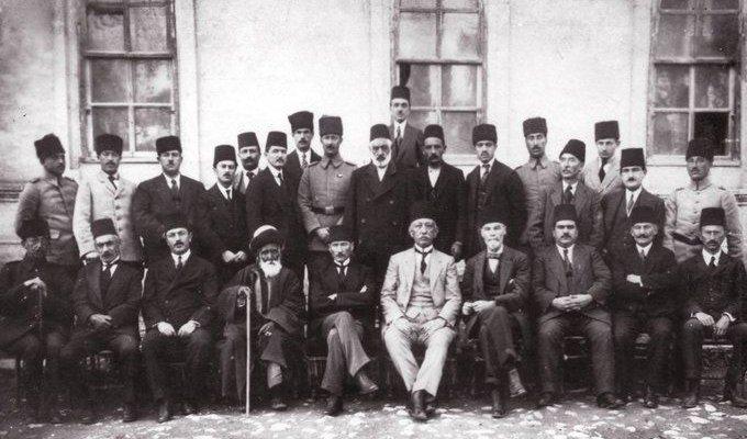 Sivas Kongresi 100. Yıl Mesajları