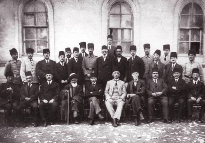 Sivas Kongresi Kutlama Mesajları